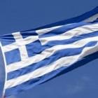 שוב יוון שוב יוון שוב